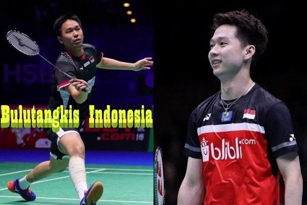 PB Djarum Bulutangkis Indonesia